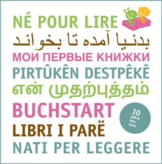 Carton(s) de 20 coffrets Né pour lire en français